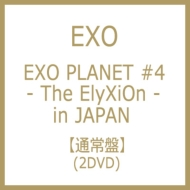 EXO PLANET #4 -The ElyXiOn -in JAPAN [First Press Limited Edition] แบบ ธรรมดา dvd