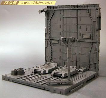1/144 Chain Base # 006
