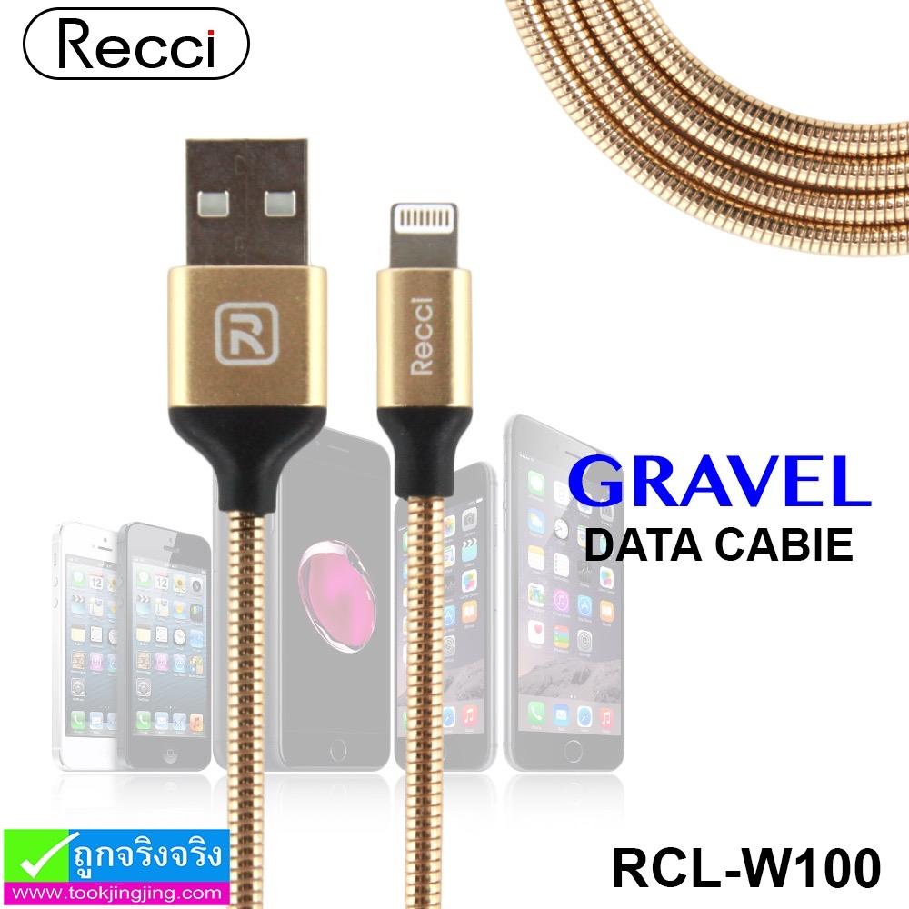สายชาร์จ iPhone 5,6,7 Recci GRAVEL RCL-W100 ราคา 100 บาท ปกติ 360 บาท