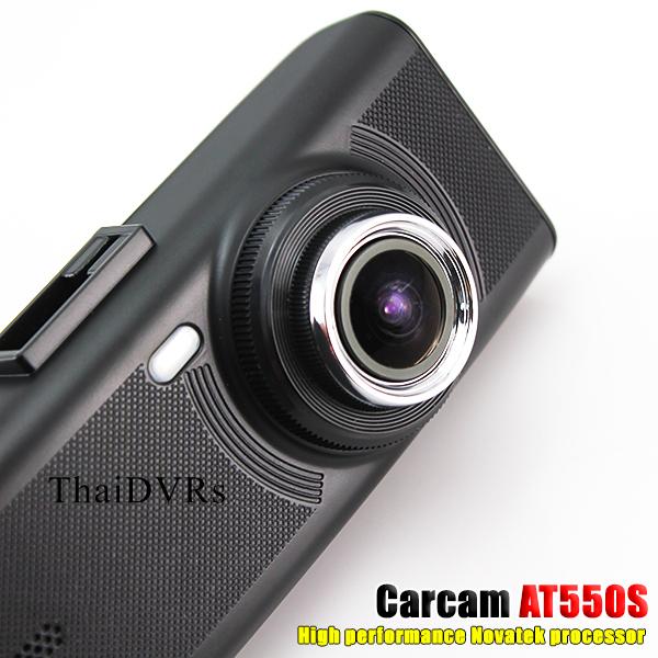 Carcam AT550S