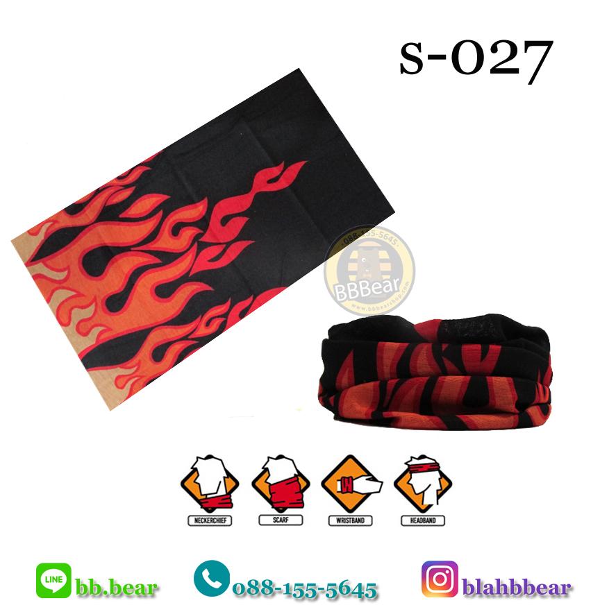 ผ้าบัฟ S-0027