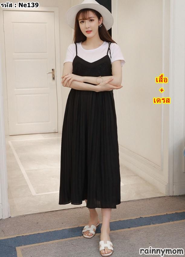 #ชุดคลุมท้องแฟชั่น set 2 ชิ้น เสื้อยืดสีขาวคอกลมแขนสั้น + เดรสกระโปรงสายเดียวอัดพลีทสีดำ แต่งผ้าลูกไม้ ที่อก ชุดน่ารักมากๆ ผ้าเนื้อนิ่มใส่สบายจร้า