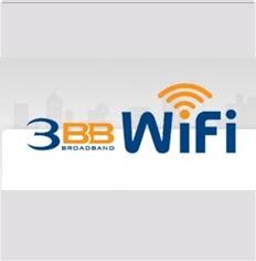 Code Wifi 3BB ใช้ได้ทั่วประเทศ