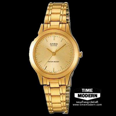 นาฬิกา Casio Standard Analog เรือนทองยอดนิยม รุ่น LTP-1128N-9ARDF