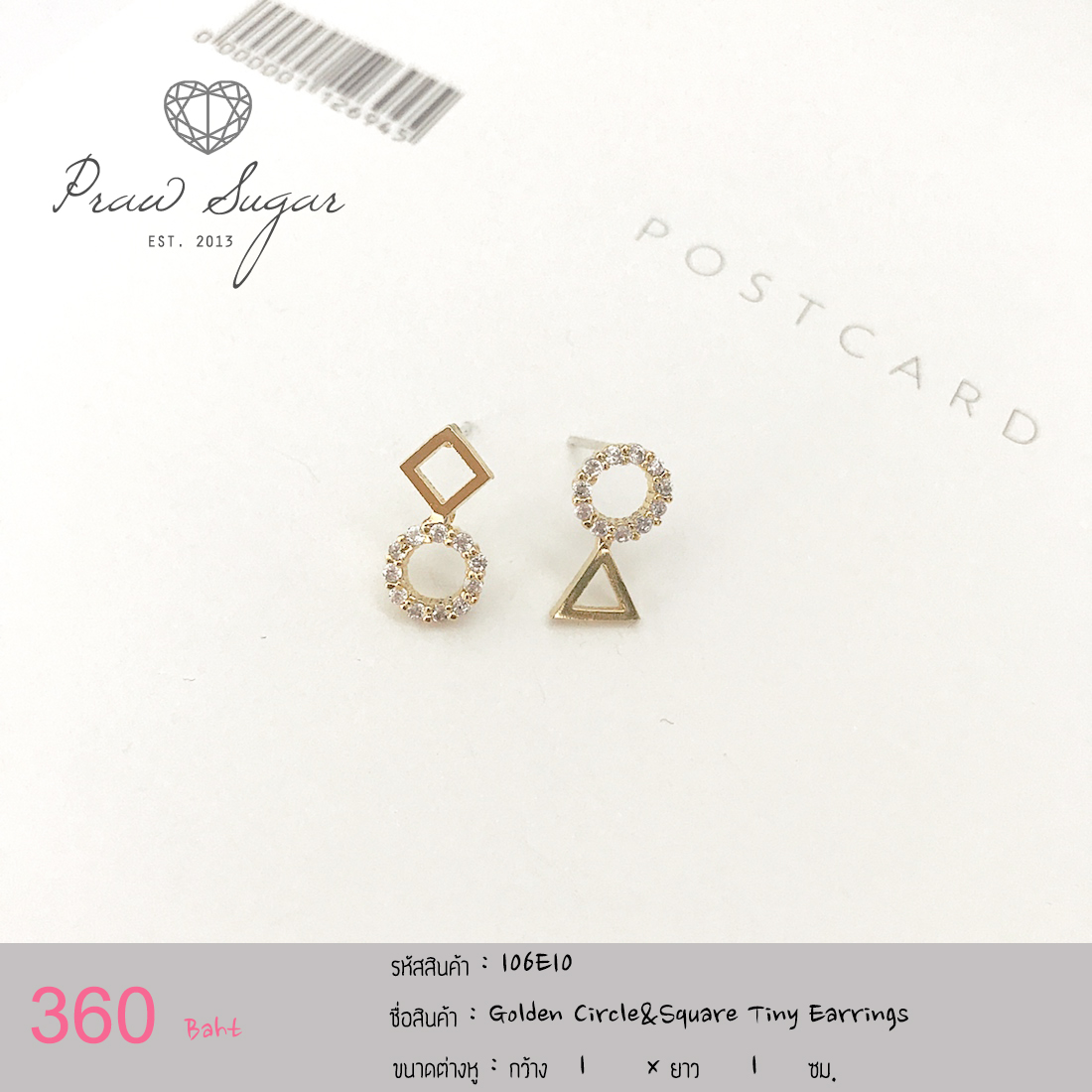Golden Circle & Square Tiny Earrings (ตัวเรือนทำจากเงินแท้)