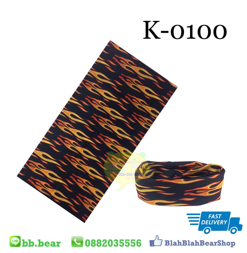 ผ้าบัฟ - K0100