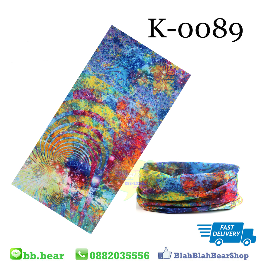 ผ้าบัฟ - K0089