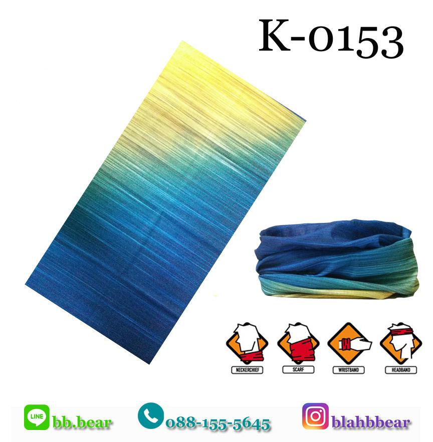 ผ้าบัฟ - K-0153