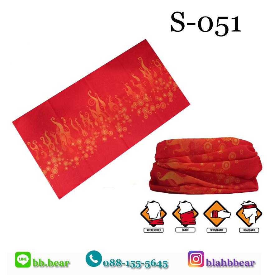 ผ้าบัฟ S-0051