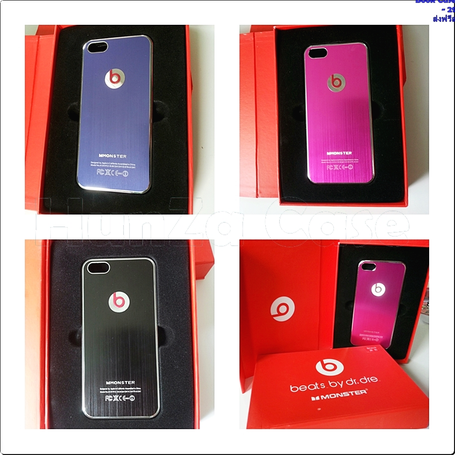 Monster Beats Case for Iphone 5/5s (Case Sale)