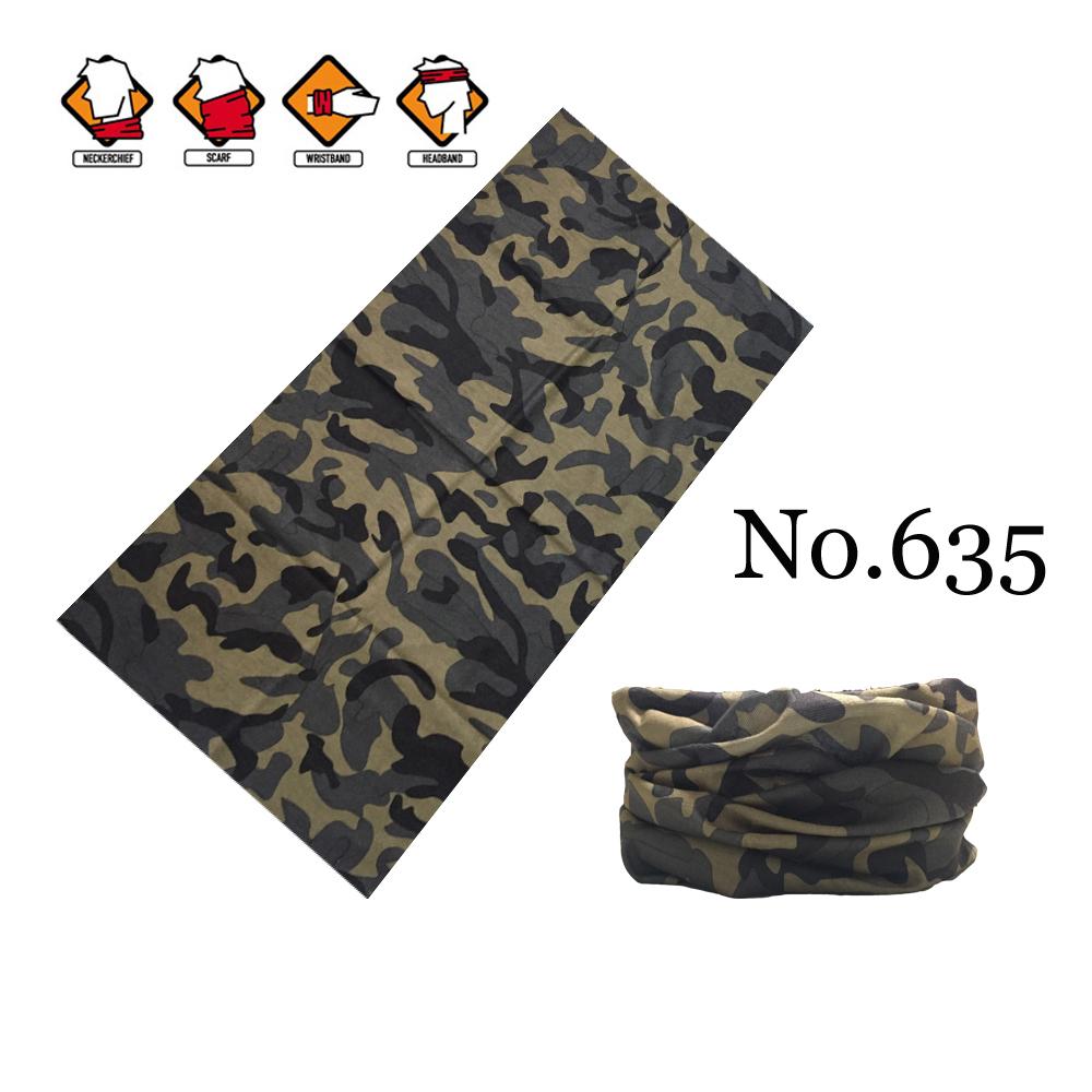 ผ้าบัฟ - No.635