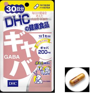 30 วัน dhc กาบะ ( DHC Gaba ) อาหารเสริมสารสื่อประสาทบำรุงสมองในระบบประสาทส่วนกลางรักษาสมดุลในสมองที่ได้รับการกระตุ้นซึ่งช่วยทำให้สมองเกิดการผ่อนคลายและนอนหลับสบายคลายเครียดได้ดีอีกด้วย