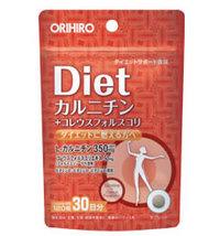 Orihiro carnitine อาหารเสริมแอล-คาร์นิทีนช่วยการเผาผลาญไขมันและลดน้ำหนัก ช่วยให้ร่างกายเปลี่ยนกรดไขมันไปเป็นพลังงาน ร่างกายกระชับเปลี่ยนพุงให้เป็นกล้ามเนื้อ นำไขมันเก่าในร่างกายไปใช้เป็นพลังงาน ยังไงก็ไม่อ้วนค่ะ