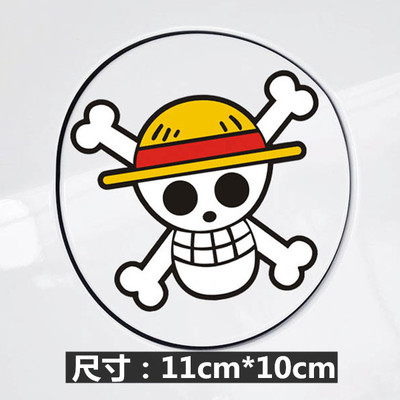 สติ๊กเกอร์แปะฝาถังน้ำมันรถ หัวกระโหลก One Piece