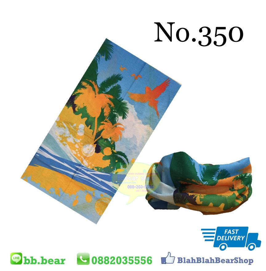 ผ้าบัฟ - 350