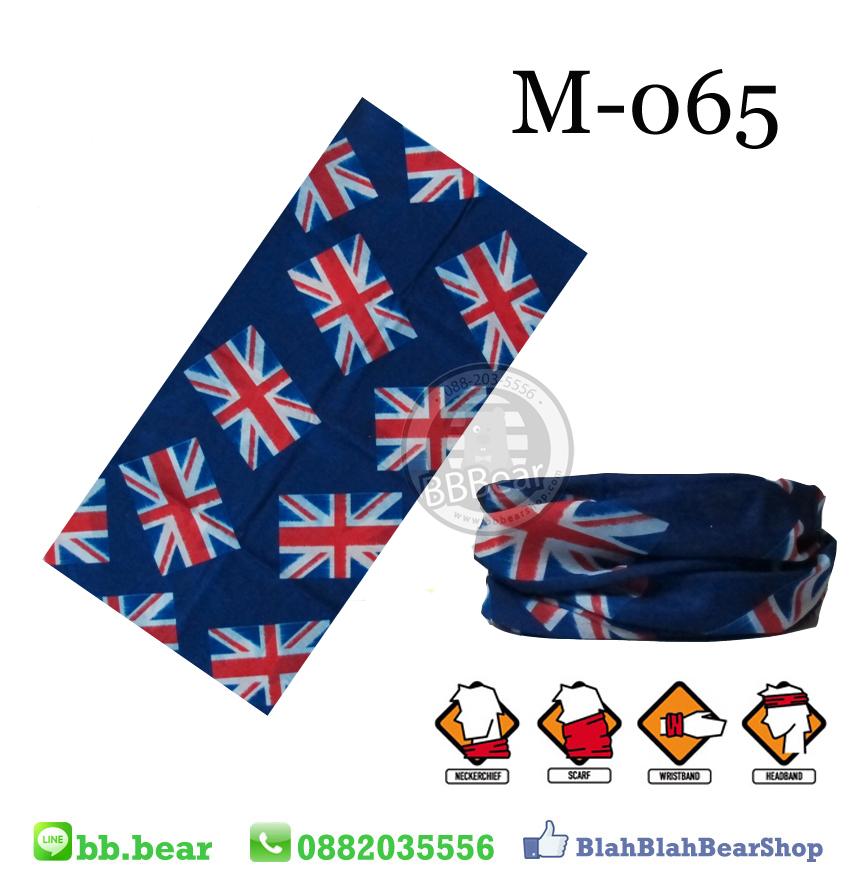 ผ้าบัฟ - M-065
