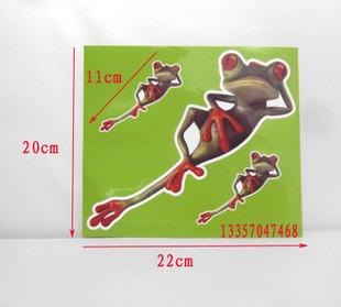 สติ๊กเกอร์แต่งรถยนต์ 3D Sleeping Frog (1Set มี3ตัวตามภาพ)