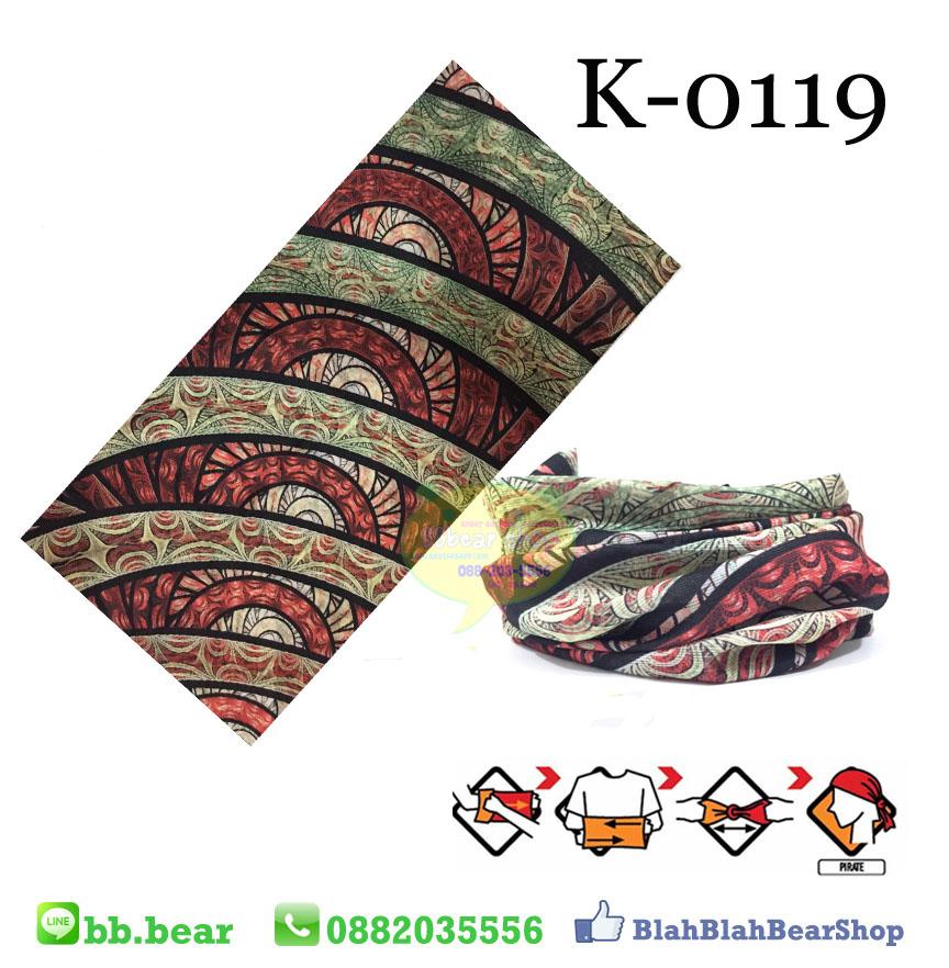 ผ้าบัฟ - K0119