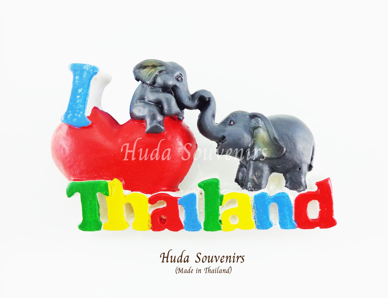 ของที่ระลึกไทย แม่เหล็กติดตู้เย็น ลวดลายช้าง ฉันรักประเทศไทย