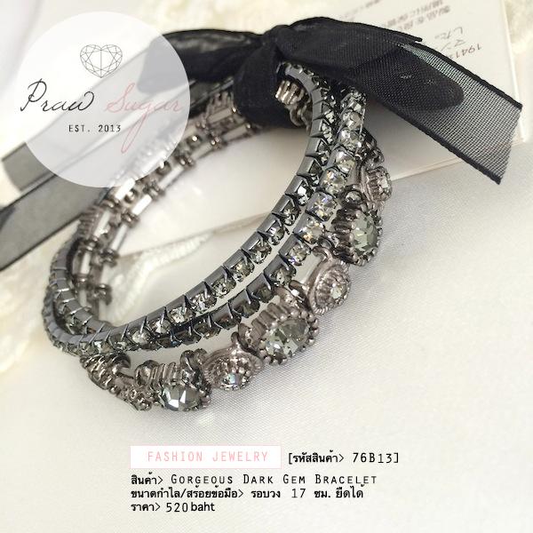 Gorgeous Dark Gem Bracelet