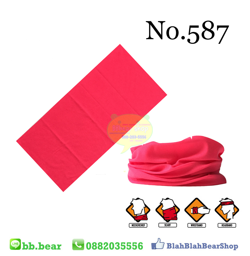 ผ้าบัฟ - No.587