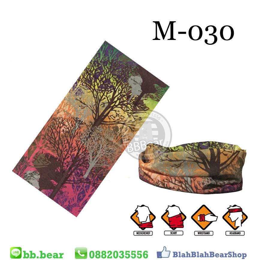 ผ้าบัฟ - M-030