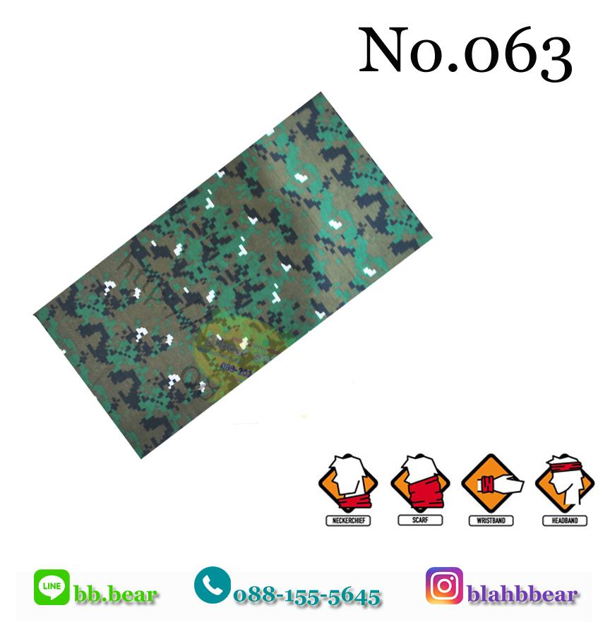 ผ้าบัฟ - 063