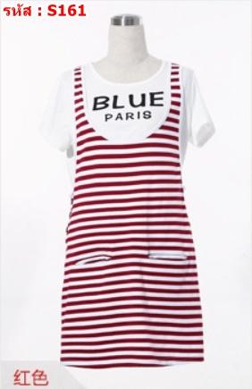 #ชุดSET สุดHOT ขายดี เสื้อยืดเสีขาวคอกลมแขนสั้น BLUE paris + เอี้ยมลายขวางสีขาวแดง เปิดให้นมได้ กระเป๋าหน้าสองข้างและกระดุมสองข้าง ดูดีสไตล์เกาหลี รีบๆเลยจร้า(สินค้ามีจำนวนจำกัด)