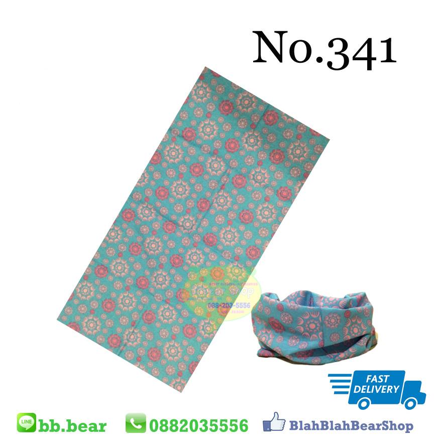 ผ้าบัฟ - 341