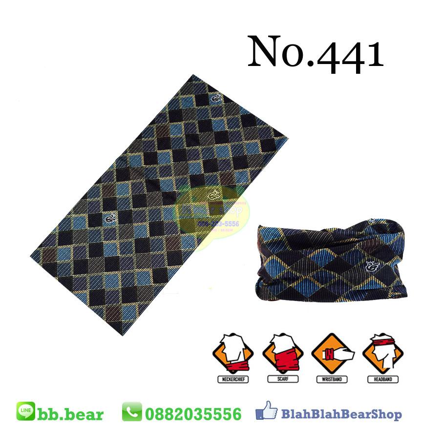 ผ้าบัฟ - 441