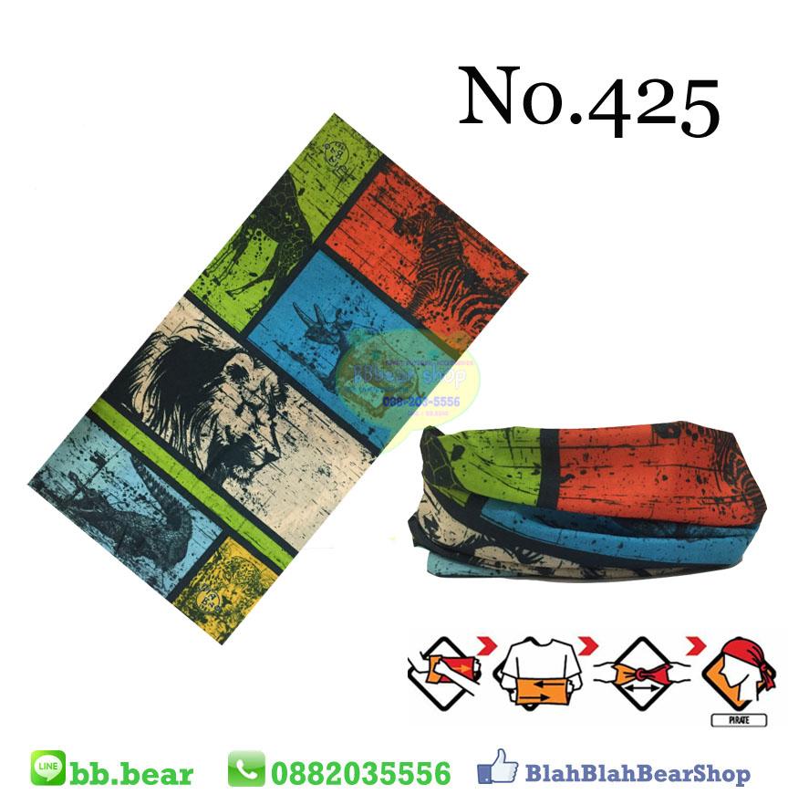 ผ้าบัฟ - 425
