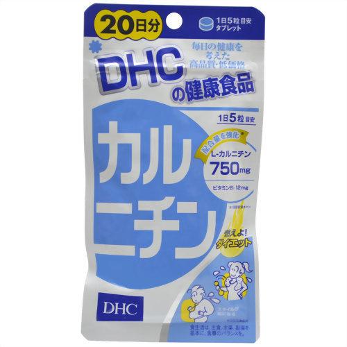 20 วัน DHC Karunichin อาหารเสริมคารุนิจินช่วยเร่งกระบวนการเผาผลาญไขมันให้กลายเป็นพลังงาน รองรับช่วงการไดเอทได้อย่างมีประสิทธิภาพ ลดไขมันสะสมตามส่วนต่าง ๆ ได้เป็นอย่างดี เหมาะอย่างยิ่งสำหรับผู้ที่มีไขมันส่วนเกินและไม่ค่อยได้ออกกำลังกาย หรือผู้ที่ออกกำลังกา