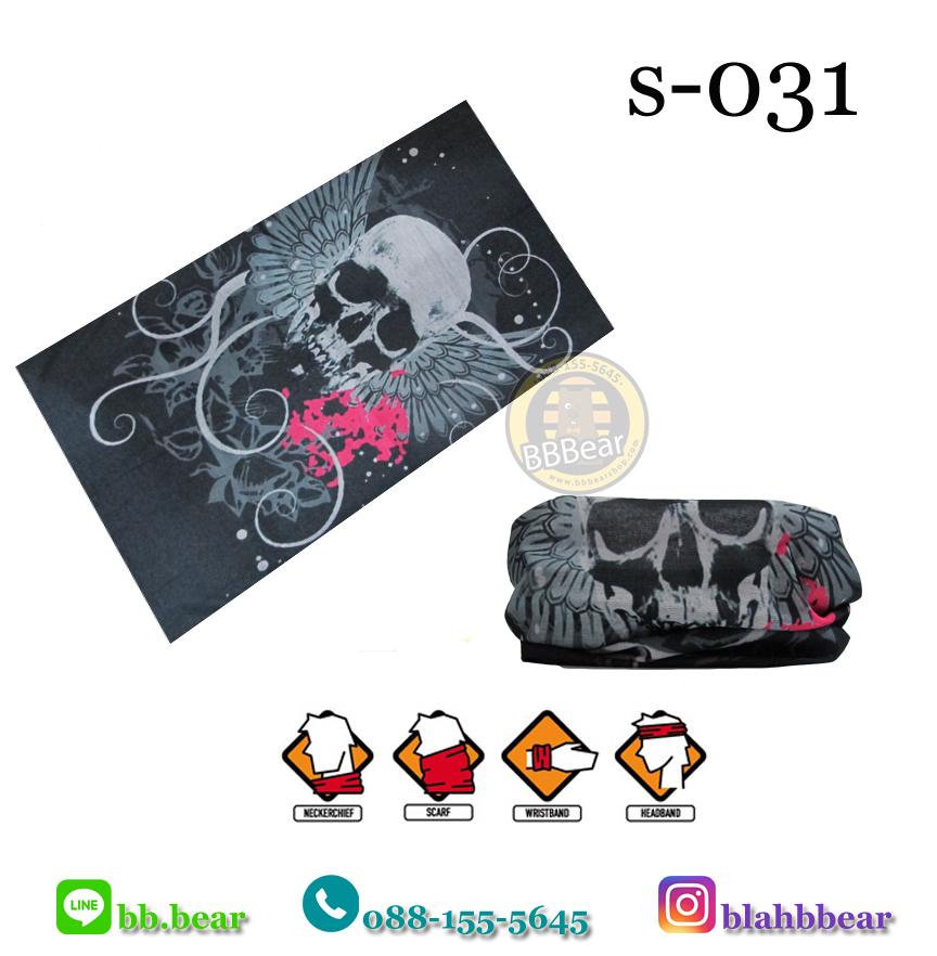 ผ้าบัฟ S-0031