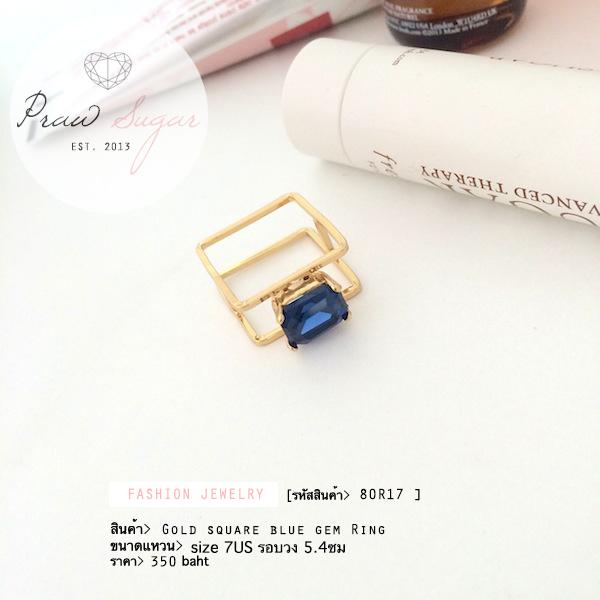 Gold square blue gem Ring