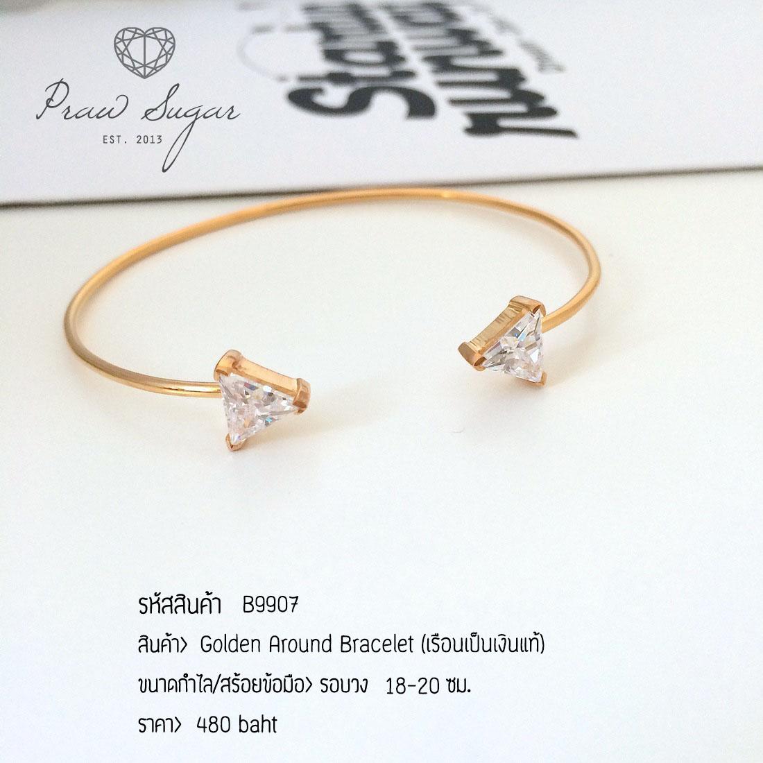 Golden Around Bracelet (เรือนเป็นเงินแท้)