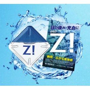 Rohto Z!Refresh Yours Eye ยาหยอดตาแล้วดวงตาใสสำหรับผู้ไม่ใส่คอนแทคส์ บำรุงดวงตาจากสิ่งเร้าระหว่างความเย็นระดับ8 มอบความชุ่มชื่นสดใสให้ดวงตาจากญี่ปุ่นค่ะ