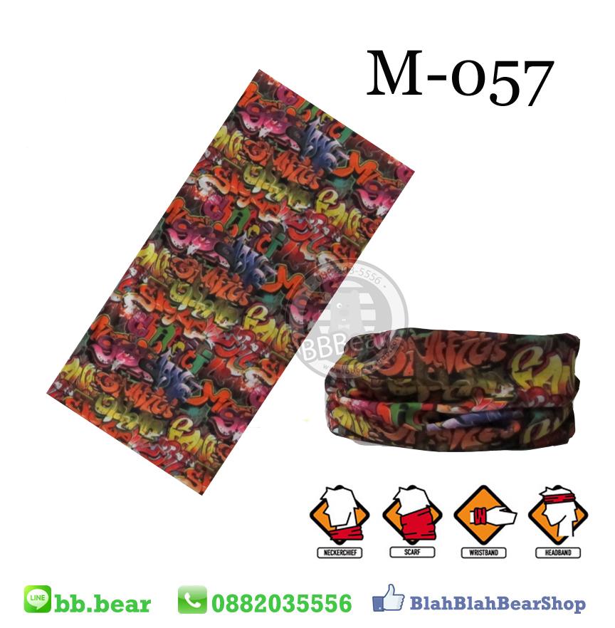 ผ้าบัฟ - M-057