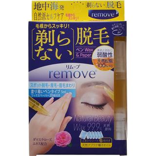Remove Natural Hair Removal pen Beauty Wax 99.9% ปากกากำจัดขนคิ้ว(พร้อมเทปกำจัดขน)เนรมิตคิ้วของคุณให้ได้รูปทรงตามที่คุณต้องการกำจัดถึงรากทำให้ขนคิ้วขึ้นช้าได้รูปทรงสวยคิ้วจากญี่ปุ่น