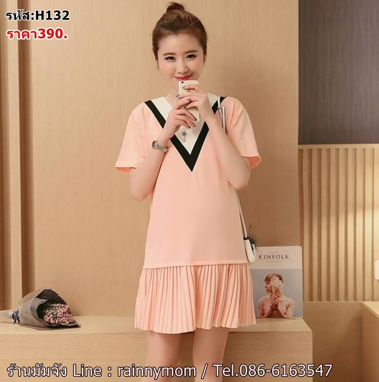 #เสื้อคลุมท้องแฟชั่นคุณแม่ สีชมพู ผ้าเนื้อนิ่ม ใส่สบายค่ะ ใส่คุ่เลกกิ้งน่ารักมากๆค่ะ