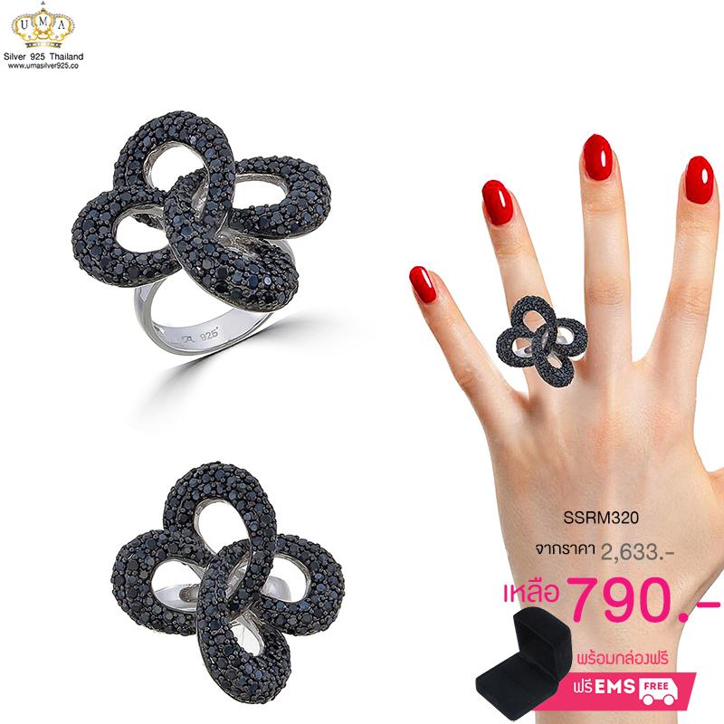 แหวนเพชร ประดับ เพชรCZ แหวนลายเส้นดัดเป็นรูปหัวใจผูกกัน สวยขาดในสามโลก ใส่แบบเต็มไม้เต็มมือเเป๊ะเวอร์ งานโดดเด่นไม่เหมือนใคร สยบคนรอบข้างแบบชิวๆ