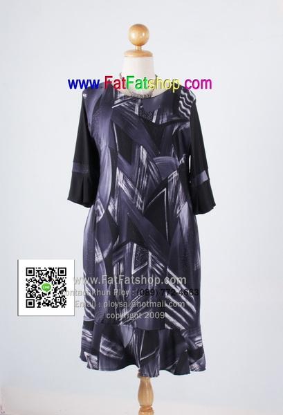 f035-45-50-ชุดทำงาน ผ้าเกาหลี โทนเทาดำ แขนสามส่วน แต่งระบายช่วงชาย ซับในทั้งตัว สวยๆใส่สบายๆค่ะ รอบอก 40 - 50 นิ้ว