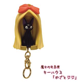 พวงกุญแจพร้อมที่แขวน Kiki's Delivery Service