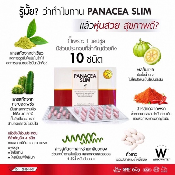 panacea slim w plus