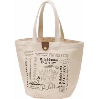 กระเป๋าสะพาย Rilakkuma