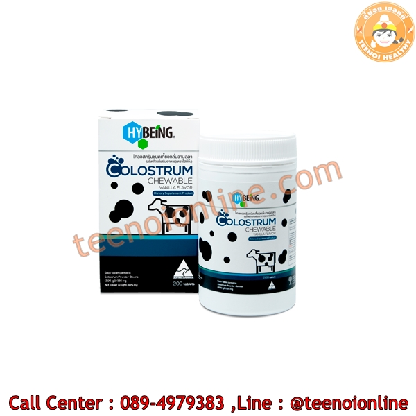 Hybeing Colostrum