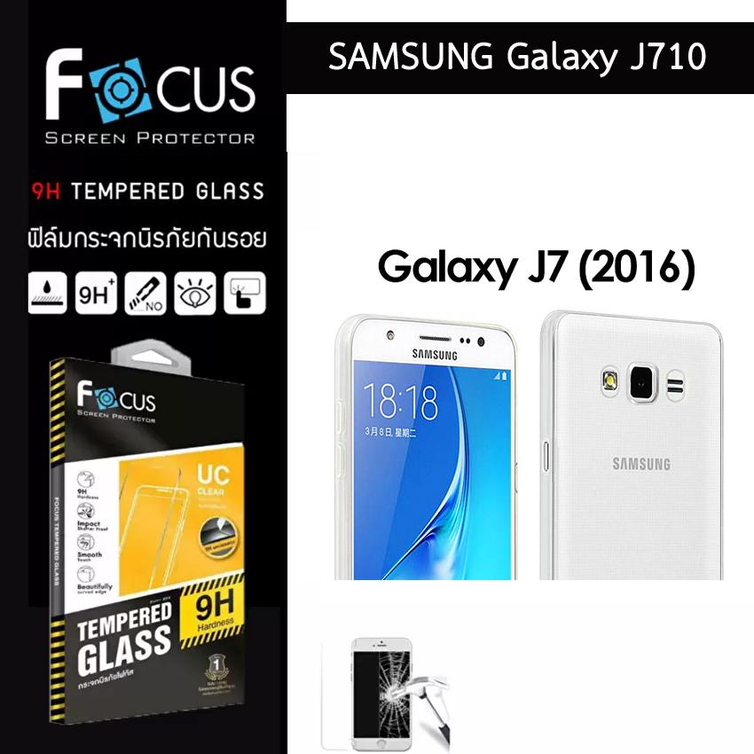 Focus ฟิล์มกระจกนิรภัย Samsung J710 กันรอยนิ้วมือติดเองได้ง่ายๆ