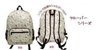 กระเป๋าเป้พับเก็บได้ My Neighbor Totoro