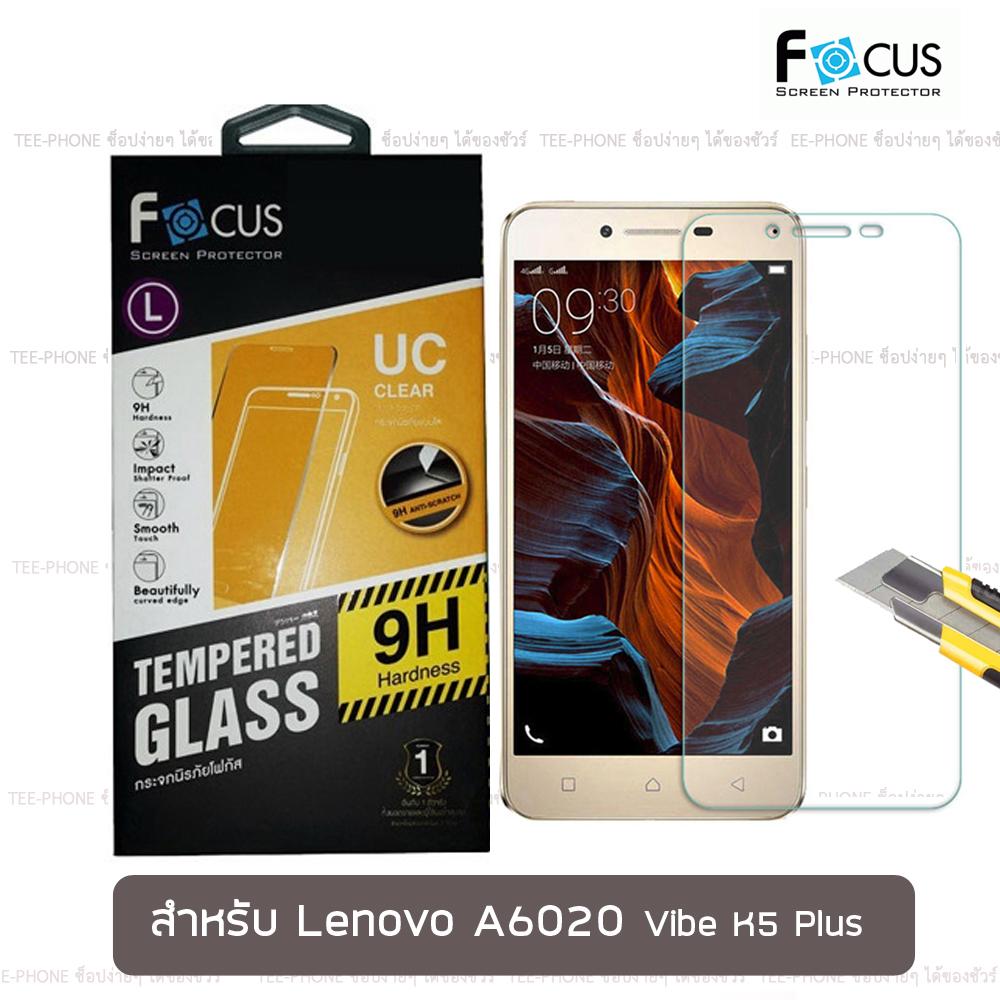 Focus ฟิล์มกระจกนิรภัย Lenovo Vibe K5 Plus A6020 กันรอยนิ้วมือติดเองได้ง่ายๆ