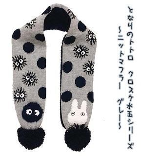 ผ้าพันคอ My Neighbor Totoro