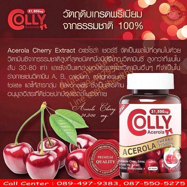 colly acerola cherry
